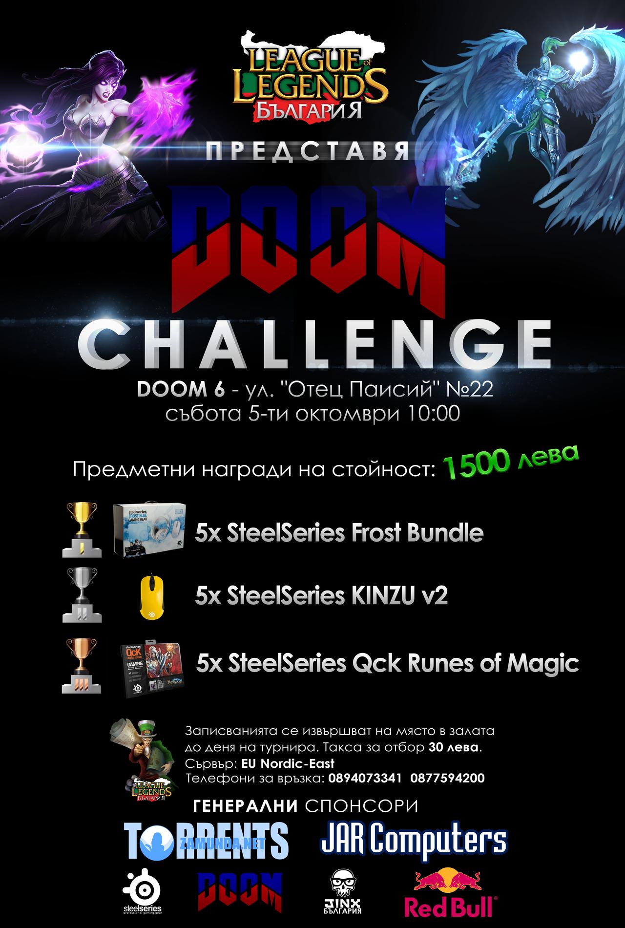 Doom Challenge #2 Poster by gmafiota