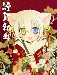 New-Year Card by kamiyoshi