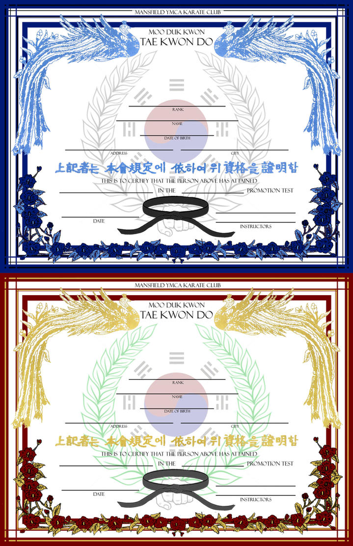 Belt certificate template by gravityarchangel on deviantart for Black belt certificate template