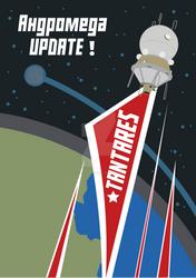 Tantares Vostok poster