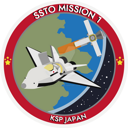 Commission patch : SSTO Mission