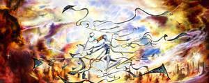 Revelation of the Seraphim