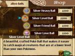 Shop menu of Pokemon Sacred Phoenix
