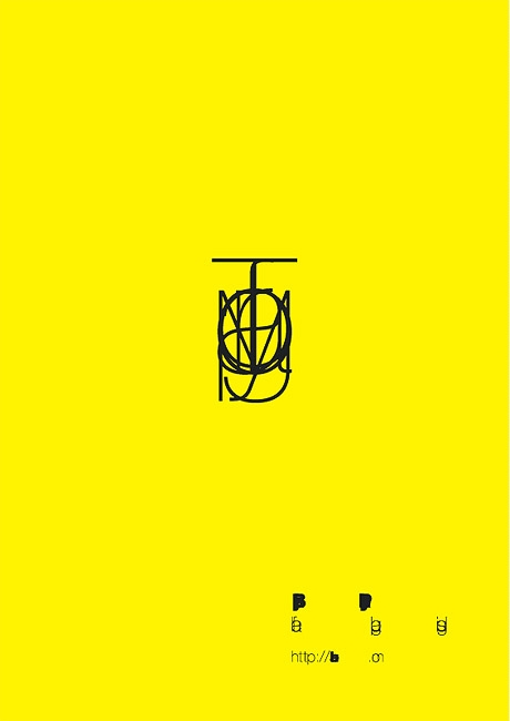 Typo Poster, 11 by buari