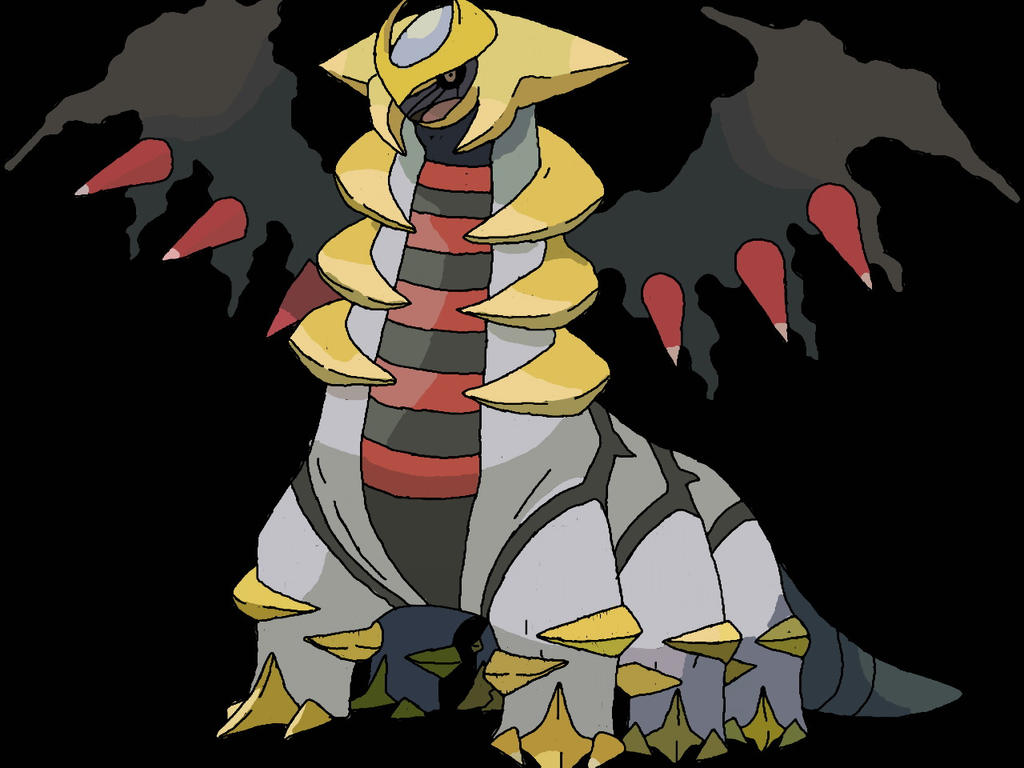 Giratina Altered Form Giratina (altered form) by Shiny Giratina Altered Form