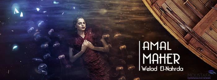 Amal Maher - Welad El-Nahrda by DARSHSASALOVE