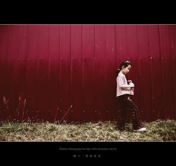 YiRan 01 by D4D1