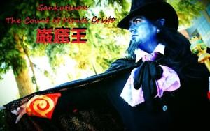 hakushaku's Profile Picture