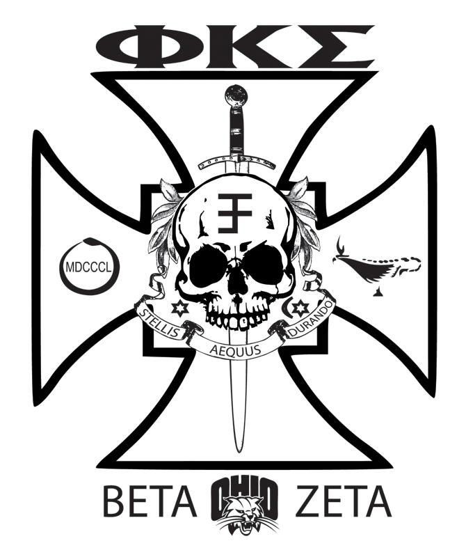 New fraternity logo by sl8t3r on deviantart - Lambda chi alpha wallpaper ...