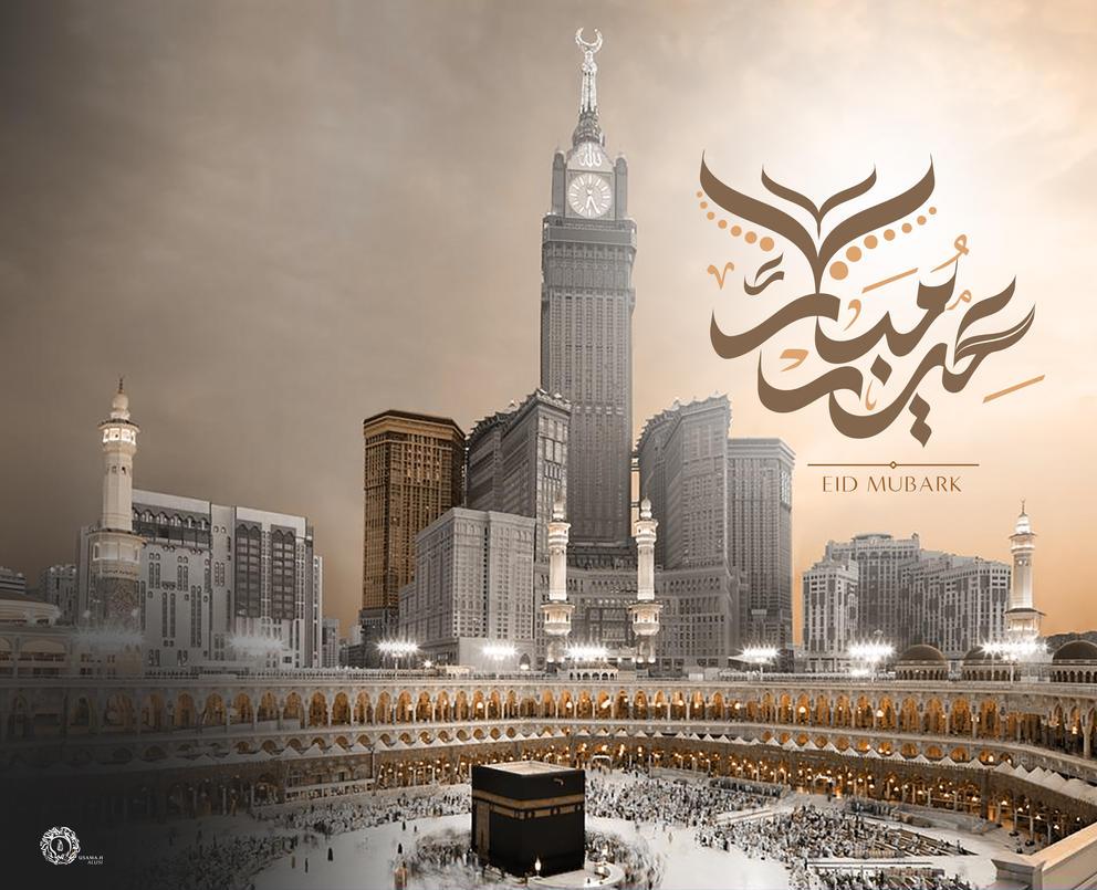Eid Adha Mubark by USAMENG