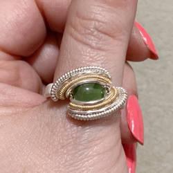 Canadian Jade Ring
