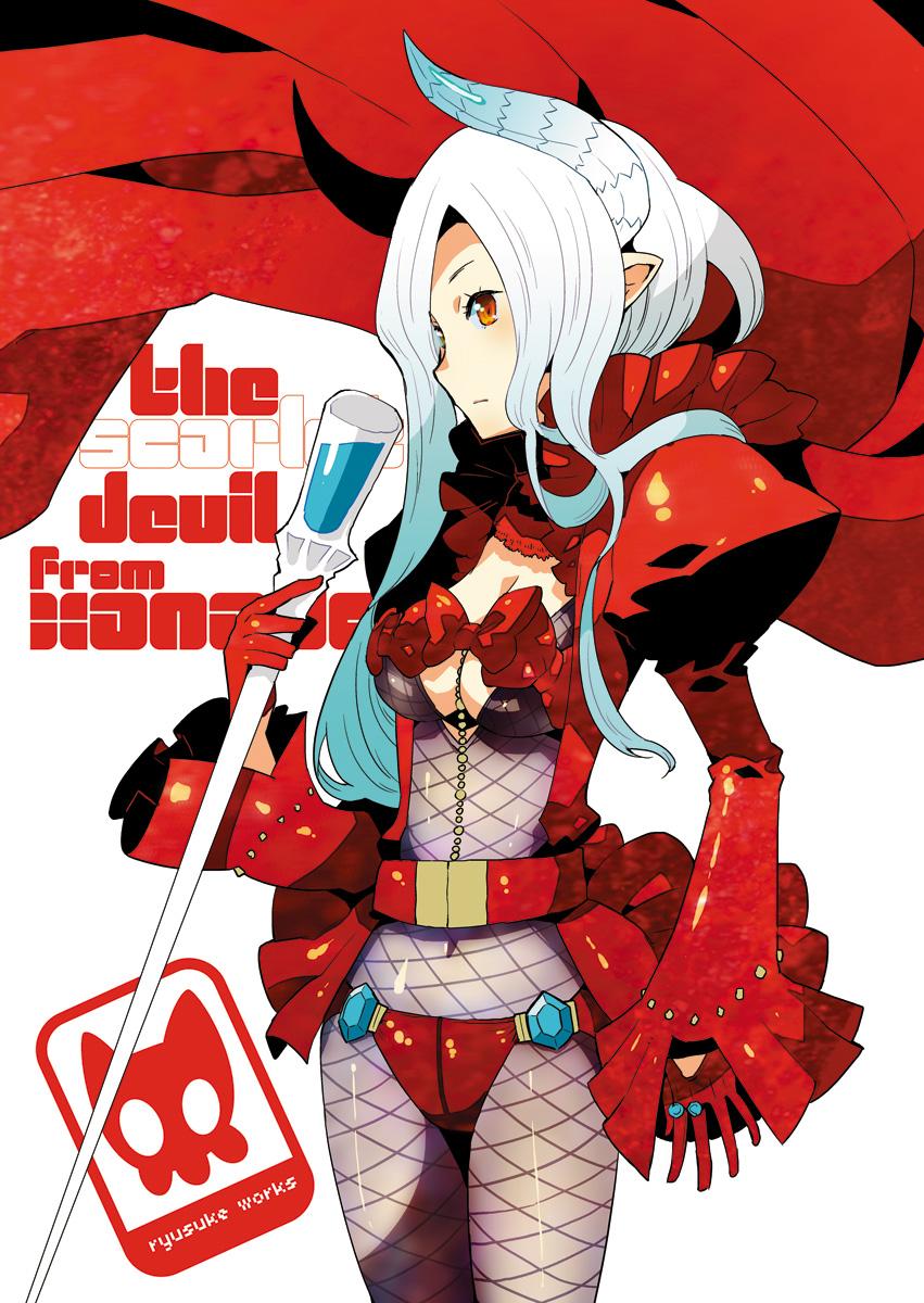 the Scarlet devil from XANADU by RyusukeHamamoto