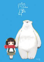 Koi Tsubomi - Love Bud by RyusukeHamamoto