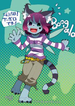 Boogalo draw by Ryusuke