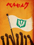 Berserk- Band Of Hawks Poster