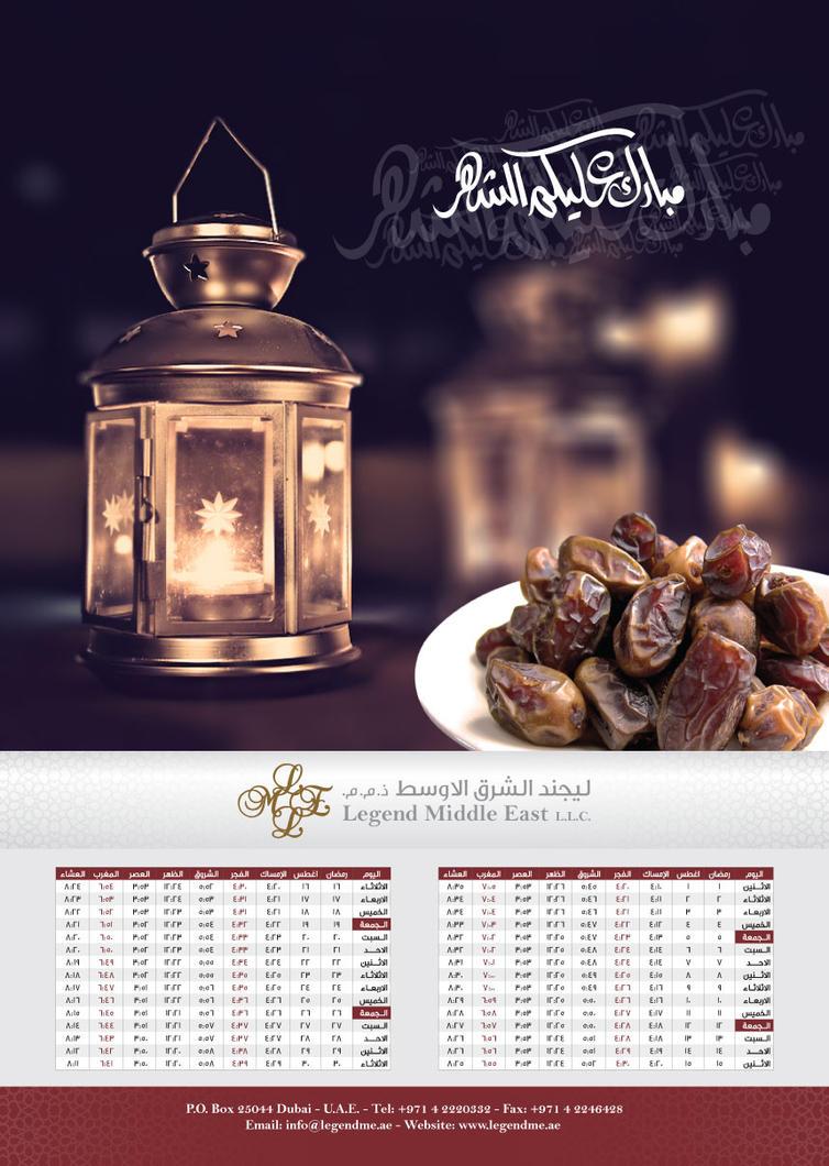 "Search Results for ""Ramadan Calendar 2013 Psd"" – Calendar 2015"