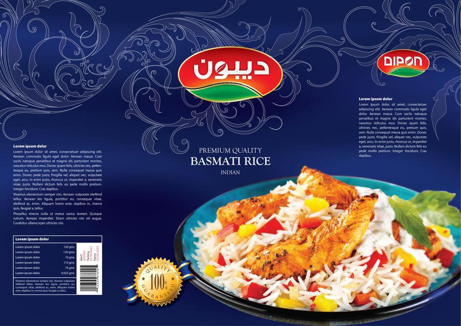 Rice Packaging by Digital-Saint
