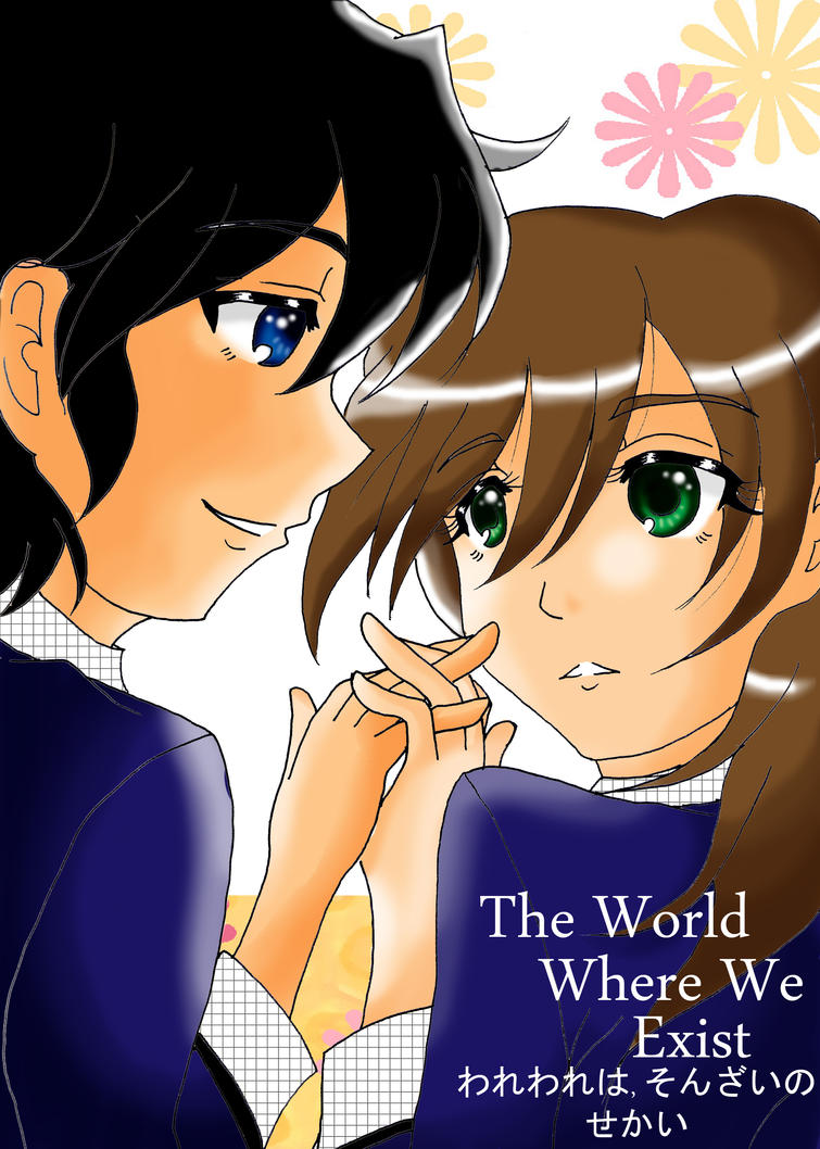 The World Where We Exist cover by panda-nana