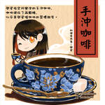 Hand Brew Coffee by lovehotcake66