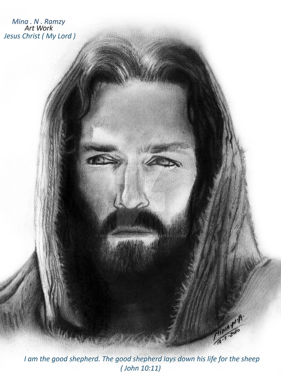 Line Drawing Jesus Face : Jesus christ my lord by spanishmatadro on deviantart