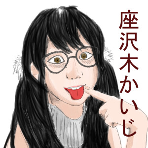 ZasawakiKayji's Profile Picture