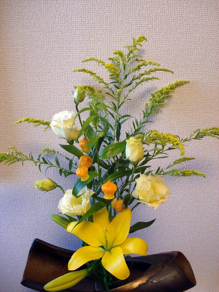 Ikebana El Arte Del Arreglo Floral Amantes Del Japón En