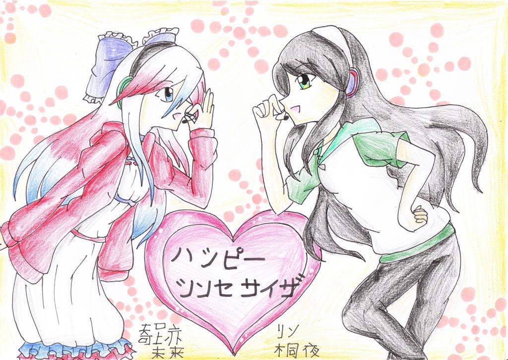 Mirai and Lin-Happy Synthesizer by TokiHoshiwa