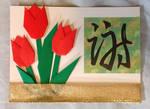 tulip bouquet - red by arisuferret