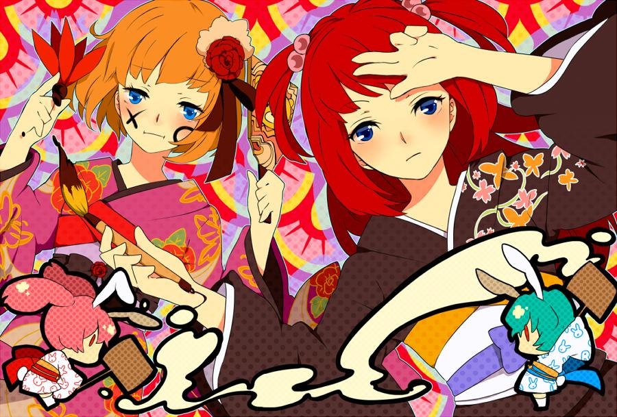 Happy New Year! by Ai-wa