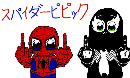 Spider Team Epic by TheAmazingMisterZ
