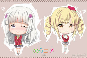 NouCome Chibi Version by Hews-HacK