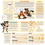 (SC) Jollybean Species Reference!
