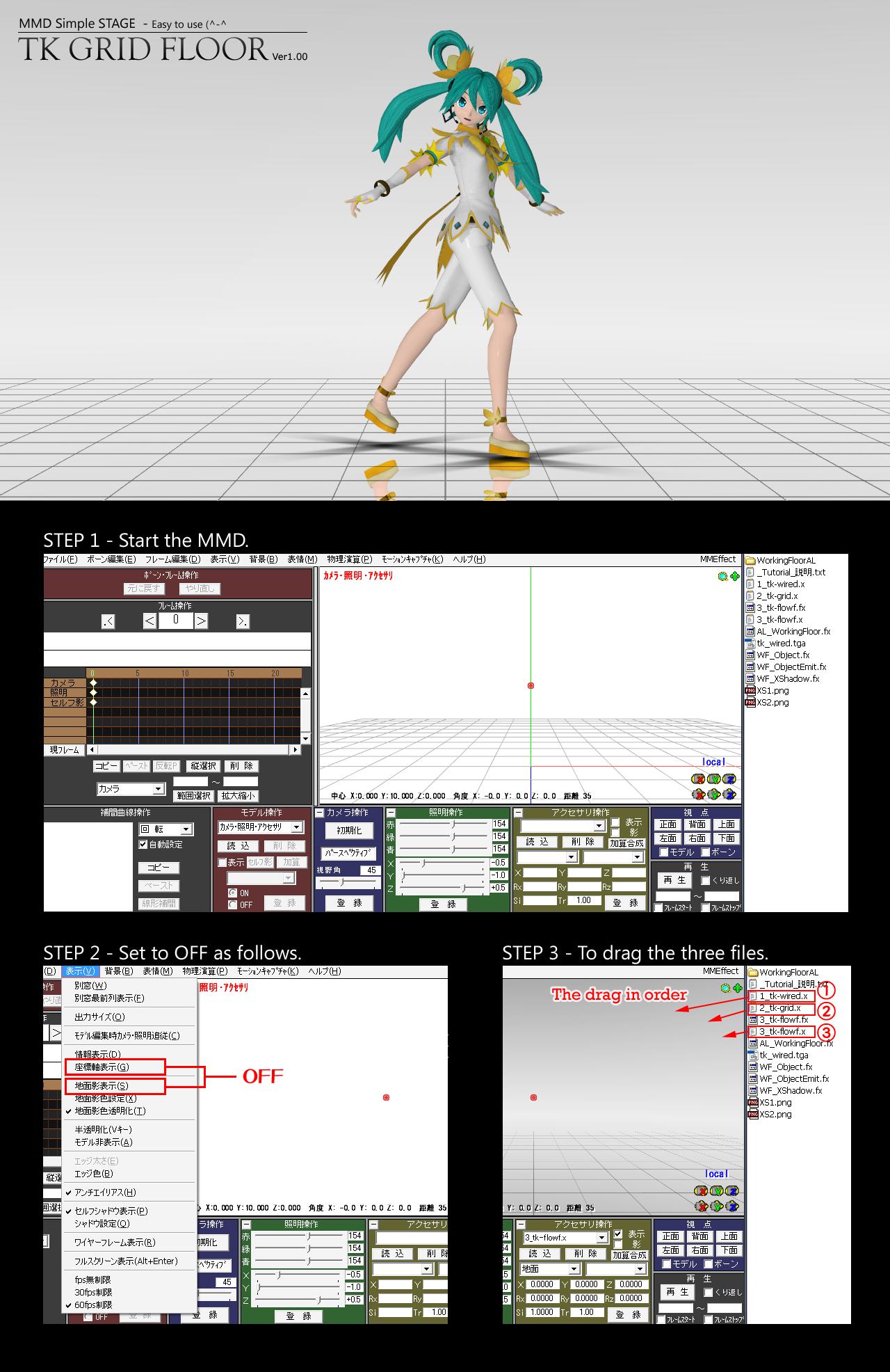 MMD Simple STAGE : TK GRID FLOOR Ver1.02 DL by TOUKO-P