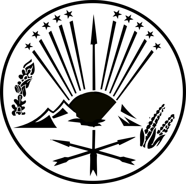 State of Adygea, UNSC : Emblem by Coliop-Kolchovo