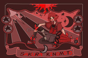 Sakurita by MinervaArtemis