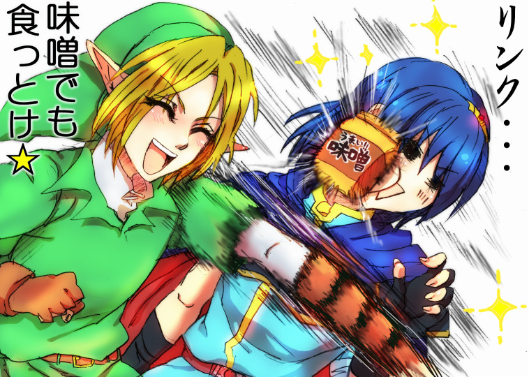 Topic des fanarts Nintendo  - Page 2 Marth_and_Link_____by_ituki_t