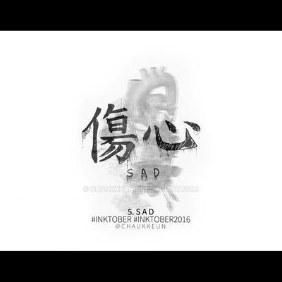 Sad by Chaukkeun