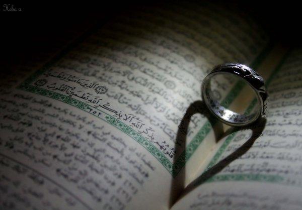 Qura'an by Muslim-Women