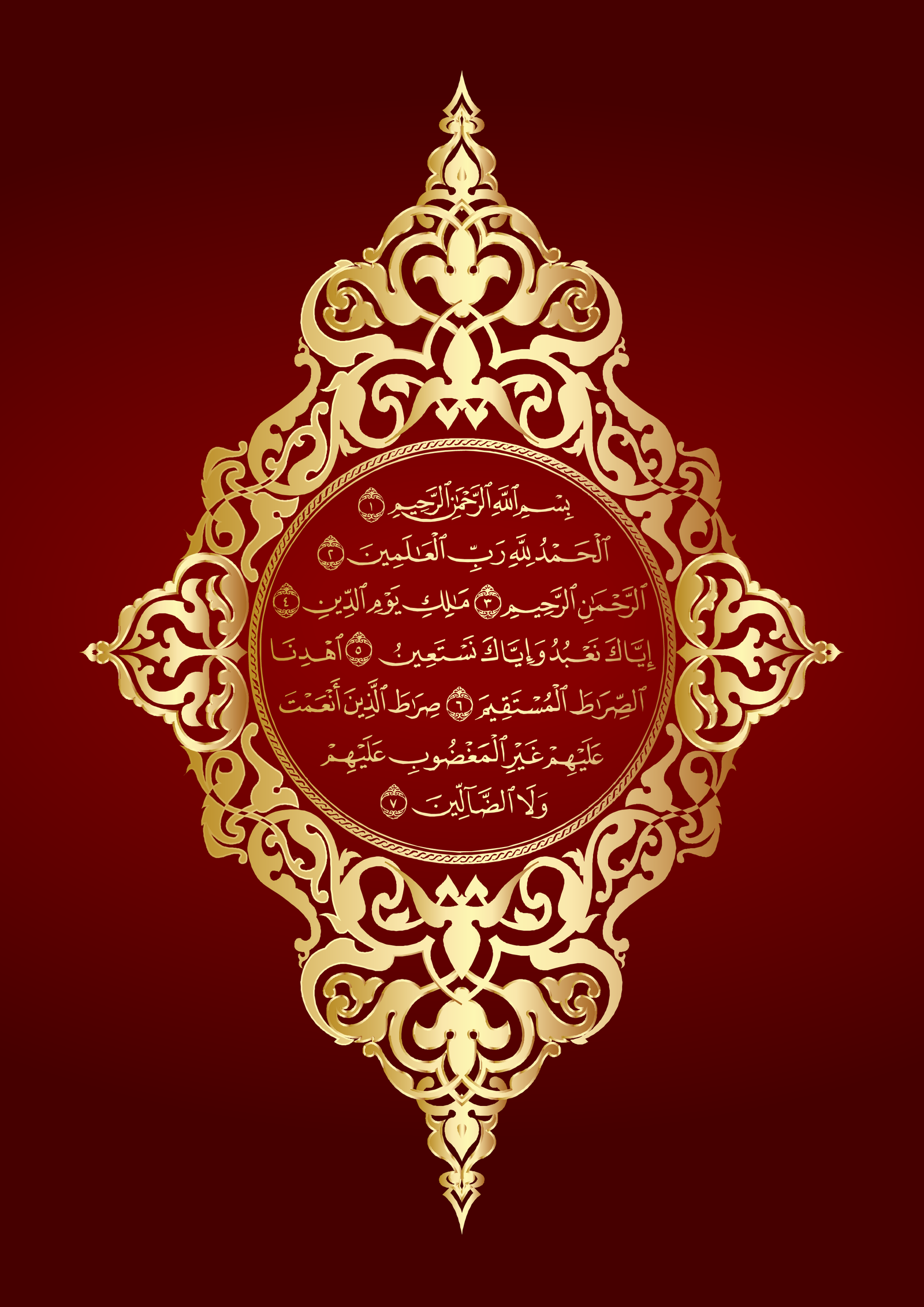 Book Cover Design Arabic ~ Quran by wajdinet on deviantart