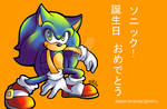 :Happy birthday Sonic: