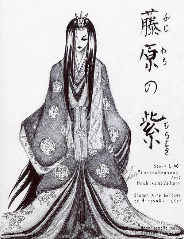 Murasaki - Through the Ages OC pen drawing by HoshisamaValmor