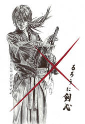 Himura Kenshin - Takeru Sato pen drawing