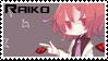 Raiko Horikawa stamp by Nagae--Iku