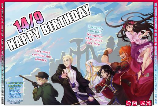 ALVAN JUMP Birthday Issue 14/9