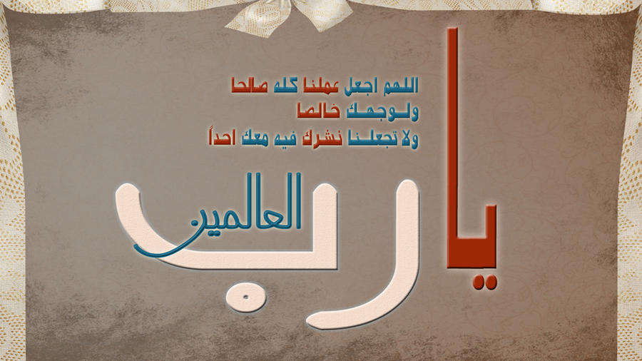 Download arabic fonts for autocad