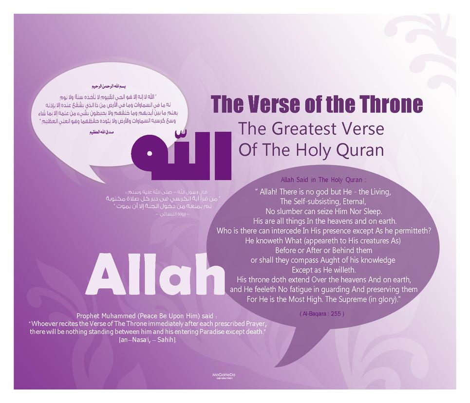 Ayat Al Kursi The Verse Of The Throne Download Lengkap
