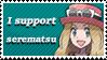 I support serematsu by Marlenesstamps