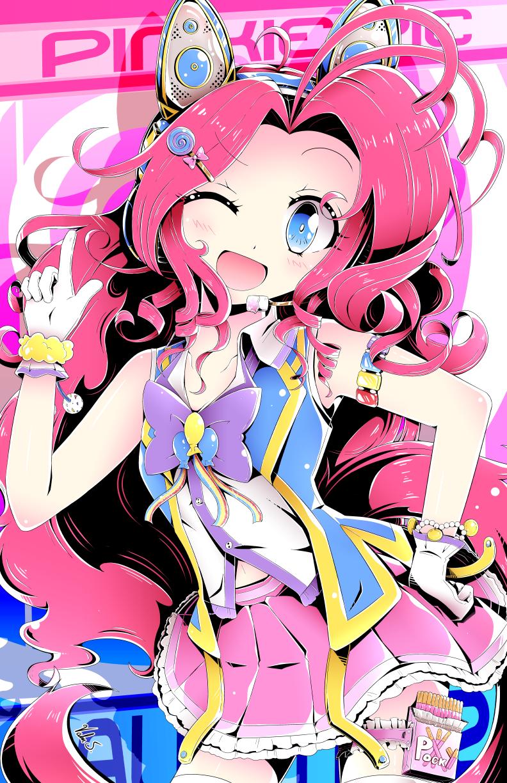 Pinkie Pie (Manga Style)