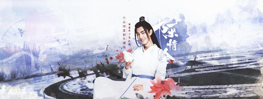 Xiaozhan The Untamed By Bunie308 On Deviantart
