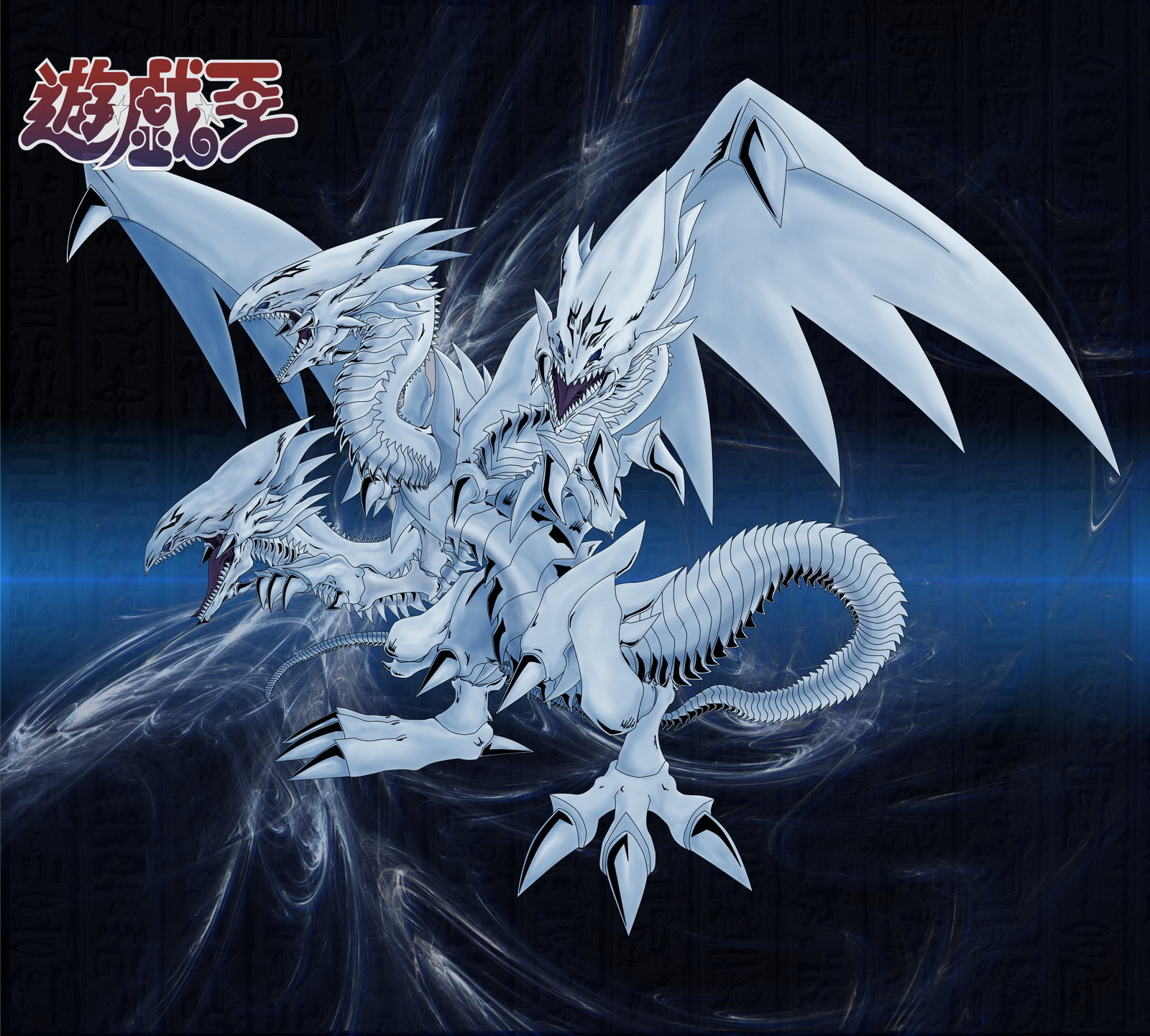 blue eyes ultimate dragon by xellorian on deviantart